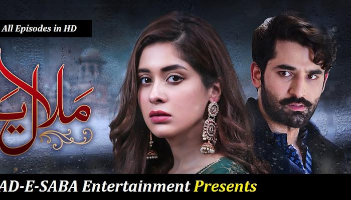 BAAD-E-SABA Entertainment Presents - Pakistani Drama Malaal e Yaar All Episodes in HD
