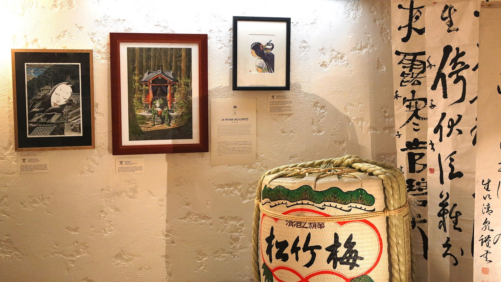 exhibition of watercolor illustrations