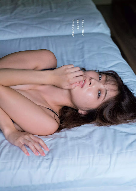 Oishi Eri 大石絵理 Weekly Playboy No 36 2017 Pictures