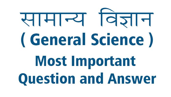General Science Most Important Question and Answer For Railway