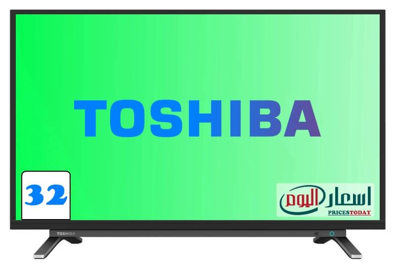 اسعار شاشات توشيبا 32 اليوم