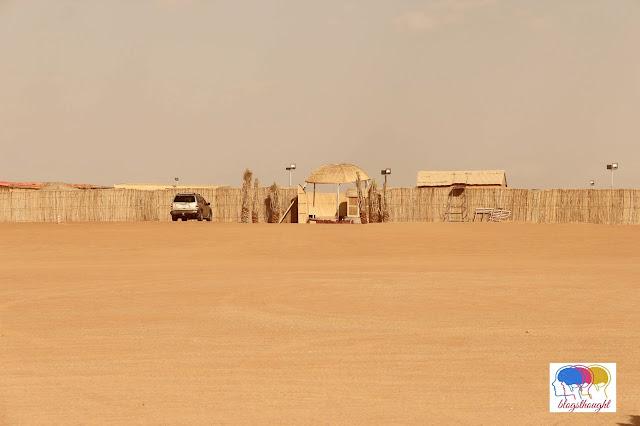 desert safari spot