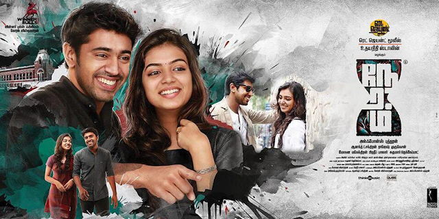 Vaathil Melle Lyrics: Neram Malayalam Movie Song