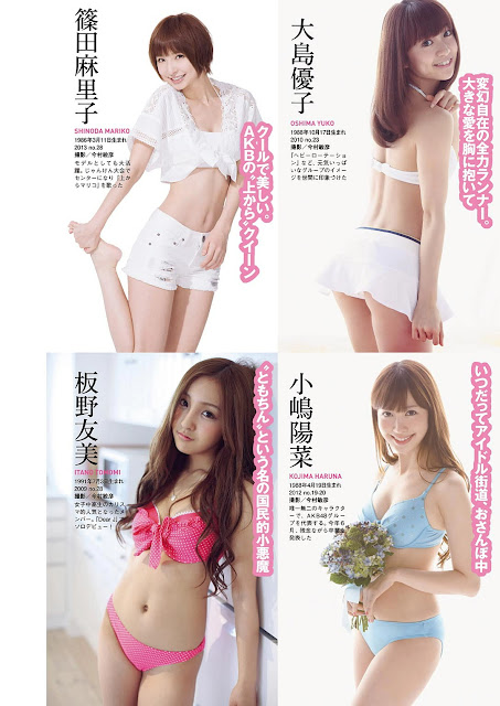AKB48 Gravure The Best Weekly Playboy No 45 2016
