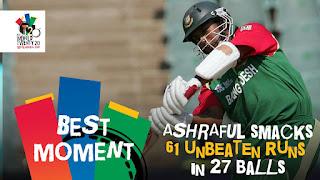 Mohammad Ashraful Fastest T20I Fifty Highlights