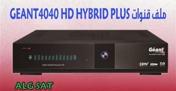 ملف قنــوات  جيون GEANT4040 HD HYBRID PLUS بلس -ALG SAT.