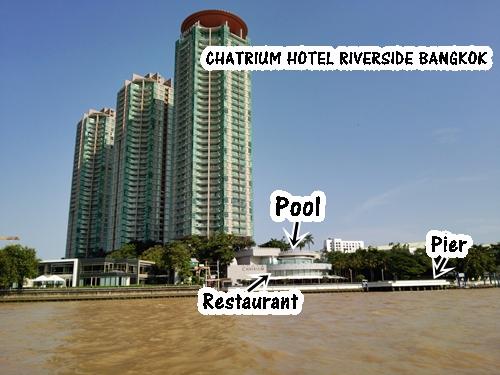 チャトリウム ホテル リバーサイド バンコク CHATRIUM HOTEL RIVERSIDE BANGKOK ホテルの外観