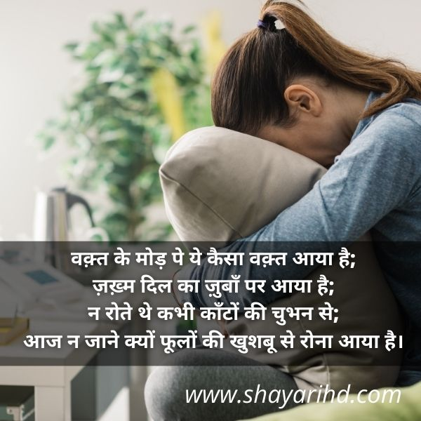 Bewafa shayari hindi mein  Bewafa shayari in hindi photo