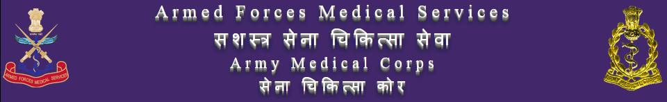 army medical corps amc Recruitment 2014 for ssc officer