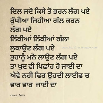 Punjabi-whatsapp-dp-images