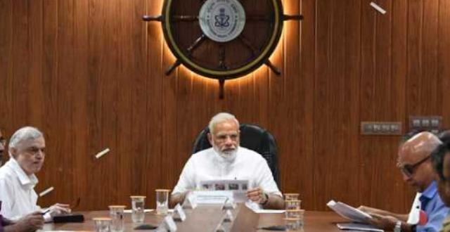 प्रधानमंत्री नरेंद्र मोदी आज मुख्यमंत्रियों से वीडियो कॉन्फ्रेंसिंग पर 3 मई के बाद की रणनीति पर करेंगे चर्चा