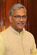 Chief Minister of Uttarakhand