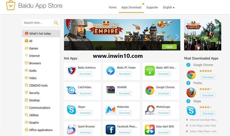 تحميل متجر للكمبيوتر ويندوز 10 وحل مشكلة متجر ويندوز 10 لا يعمل