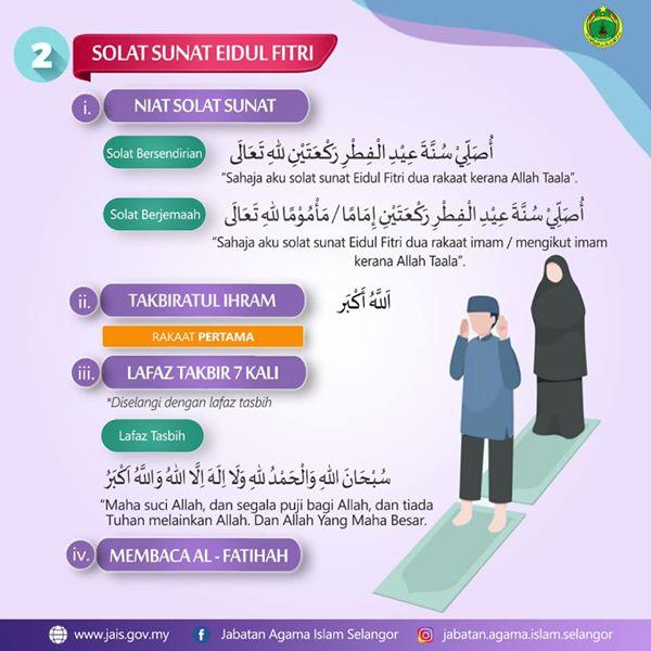 Cara Solat Sunat Hari Raya Aidilfitri Aidiladha Niat Sembahyang Raya Dalam Rumi Arnamee Blogspot