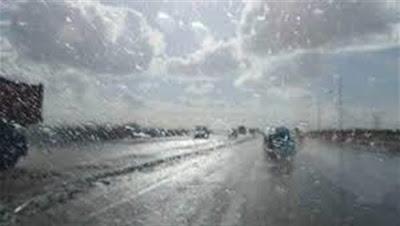"""""""الأرصاد"""" تحذر: أمطار وعواصف وسيول وطقس غير مستقر يومي السبت والأحد"""