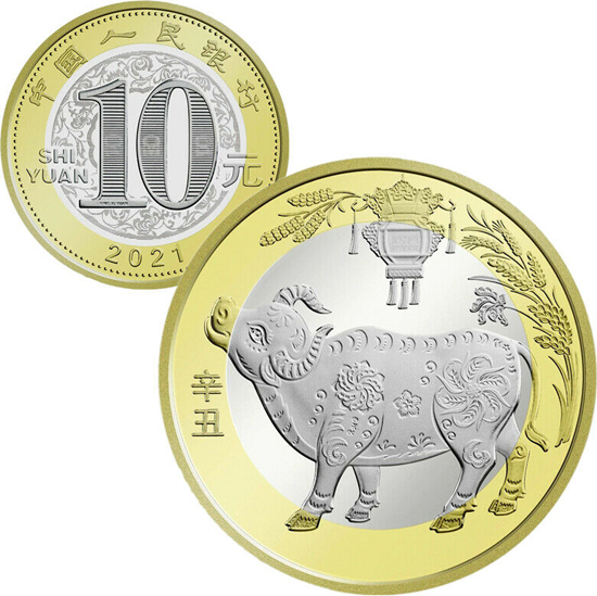 China 10 yuan 2021 - Year of the Ox