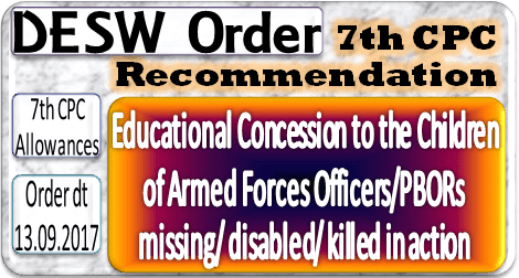 7th-cpc-education-concession-order-ex-servicemen