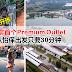 霹雳预计2021年迎来首个Premium Outlet,从怡保出发只要30分钟!