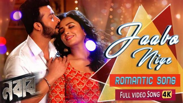 Jaabo Niye Full Video Song HD Downlaod by Shakib Khan & Subhashree