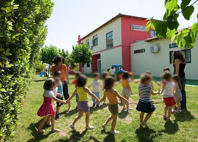 Δήμος Ιλίου: Εγγραφές νηπίων στους Βρεφονηπιακούς και Παιδικούς Σταθμούς