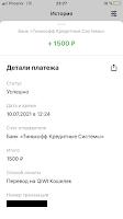 пруф работы МММ-2021
