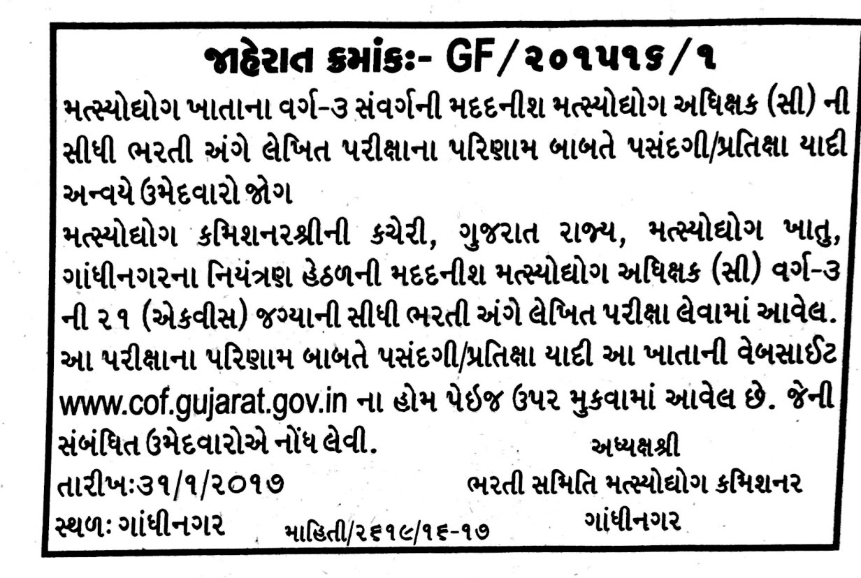 Commissioner of Fisheries (COF) Assistant Superintendent