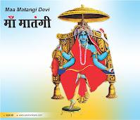 maa matangi sadhna in hindi, matangi sadhana benefits in hindi, matangi jaap mantra in hindi, माँ मातंगी जयंती पर माता की पूजा अर्चना की जाती है in hindi, इस पावन अवसर पर जो भी कोई माता की पूजा करता है in hindi, वह सर्व-सिद्धियों का लाभ प्राप्त करता है in hindi, मातंगी की पूजा व्यक्ति को सुखी जीवन प्रदान करती है in hindi, राक्षसों का नाश व उनका वध करने हेतु माता मातंगी ने विशिष्ट तेजस्वी स्वरुप धारण किया in hindi, ऐसा माना जाता हैं in hindi, कि देवी की ही कृपा से वैवाहिक जीवन सुखमय होता हैं in hindi, देवी ग्रहस्त के समस्त कष्टों का निवारण करती हैं in hindi, देवी की उत्पत्ति शिव तथा पार्वती के प्रेम से हुई हैंin hindi, मतंग शिव का नाम है। इनकी शक्ति मातंगी हैin hindi, यह श्याम वर्ण और चन्द्रमा को मस्तक पर धारण करती हैंin hindi, चार भुजाएं और चार वेद हैin hindi, भगवती मातंगी त्रिनेत्रा in hindi,, रत्नमय सिंहासन पर आसीन, नीलकमल के समान कान्तिवाली in hindi, तथा राक्षस-समूह रूप अरण्य को भस्म करने में दावानल के समान हैं in hindi, माँ मातंगी  का सम्बन्ध मृत शरीर in hindi, या शव तथा श्मशान भूमि से हैंin hindi, माँ मातंगी अपने दाहिने हाथ पर महा-शंख (मनुष्य खोपड़ी) या खोपड़ी से निर्मित खप्पर, धारण करती हैं in hindi, तंत्र विद्या के अनुसार देवी तांत्रिक सरस्वती नाम से जानी जाती हैं in hindi, एवं श्री विद्या महा त्रिपुरसुंदरी के रथ की सारथी है in hindi, नारद पांचरात्र के बारहवें अध्याय में शिव को चाण्डाल तथा शिवा को उच्छिष्ट चाण्डाली कहा गया है in hindi, इनका ही नाम मातंगी है in hindi, पुराकाल में मतंग नामक मुनि ने नाना वृक्षों से परिपूर्ण कदम्ब वन में सभी जीवों को वश में करने के लिए भगवती त्रिपुरा की प्रसन्नता हेतु कठोर तपस्या की थी in hindi, उस समय त्रिपुरा के नेत्र से उत्पन्न तेज ने एक श्यामल नारी-विग्रह का रूप धारण कर लिया in hindi, इन्हें राजमातंगिनी कहा गया है in hindi, यह दक्षिण तथा पश्चिमाम्नाय की देवी हैं in hindi, राजमातंगी, सुमुखी, वश्यमातंगी तथा कर्णमातंगी इनके नामान्तर हैं in hindi, मातंगी के भैरव का नाम मतंग हैं in hindi, एक बार भगवान विष्णु और उनकी पत्नी लक्ष्मी जी, भगवान शिव तथा पार्वती से मिलने हेतु in hindi, उनके निवास स्थान कैलाश शिखर पर गये in hindi, भगवान व