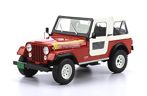 VAM Jeep CJ-7 Renegado autos inolvidables 1:24 salvat mexico