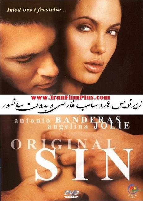 دانلود فیلم صحنه دار Original Sin