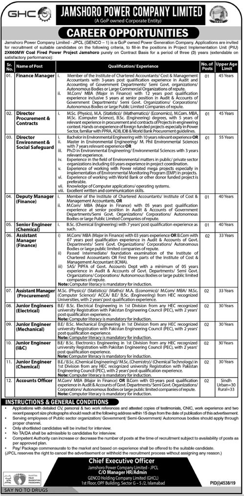 Jamshoro Power Company Limited JPCL Jobs 2020