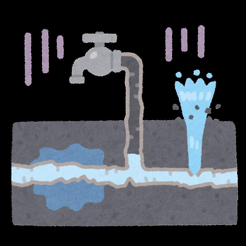 老朽化した水道管のイラスト