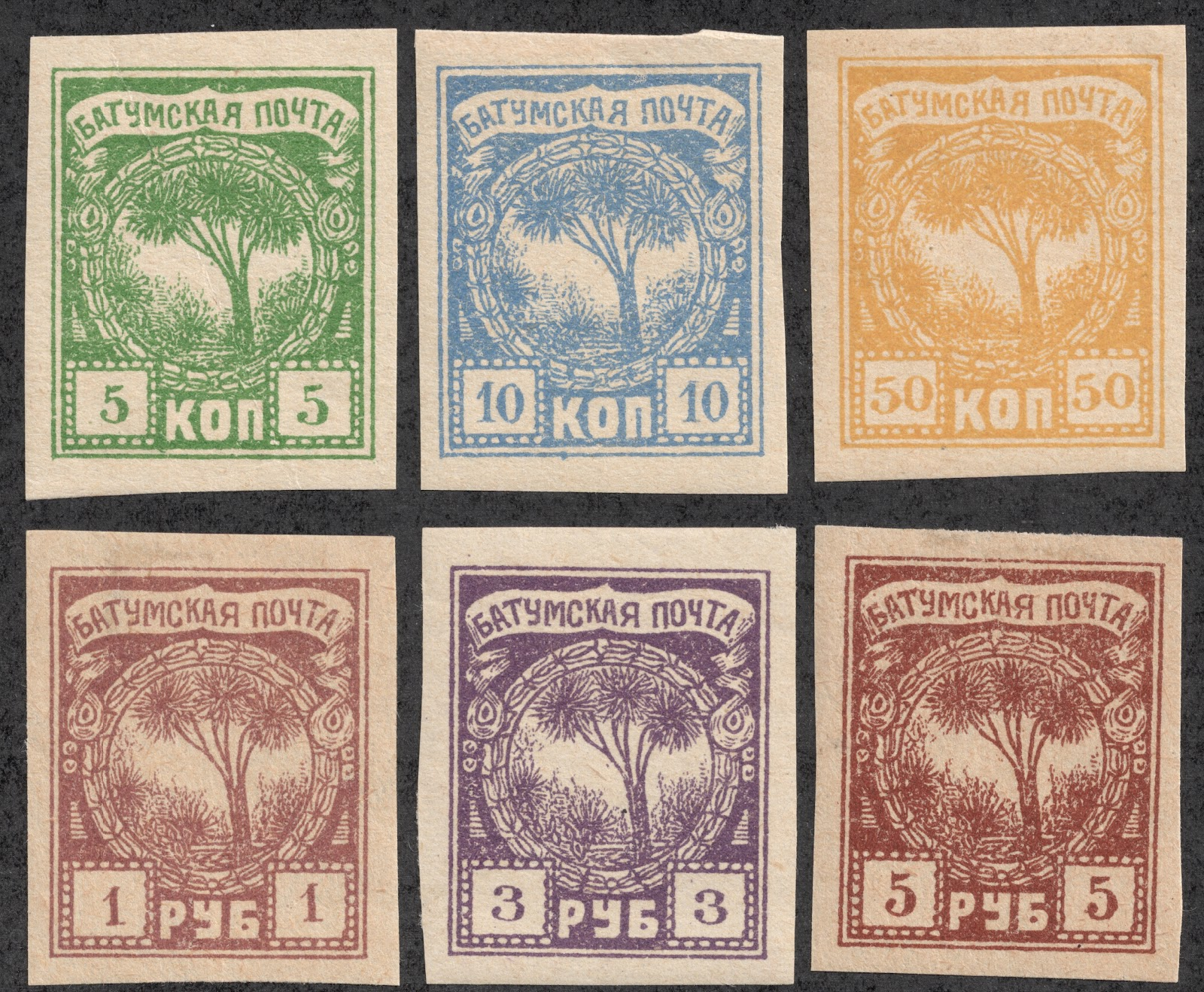 British Colonies & Territories Stamps Symbol Of The Brand Aden Collection 30 Kgvi Stamps Used To Enjoy High Reputation In The International Market