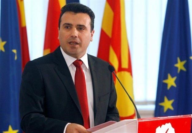 Χαστούκι της Ε.Ε. σε Σκόπια