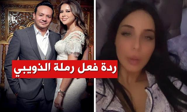 رملة الذويبي علاء الشابي ريهام بن علية ramla dhouibi instgram - ala chebbi rihem ben alaya