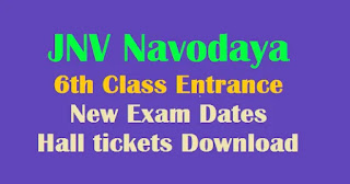 Navodaya entrance test 2019 6th Class Hall tickets available .Exam is conducted on 6-4-2019