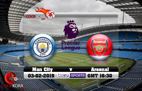 مشاهدة مباراة مانشستر سيتي وآرسنال اليوم 3-2-2019 في الدوري الإنجليزي