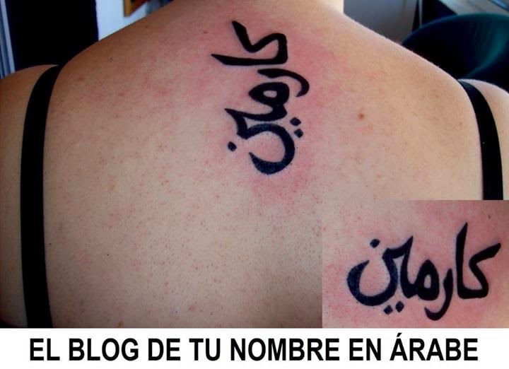 tatuajes arabes de nombres Carmen