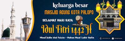 Download Desain Spanduk Idul Fitri 1442 H