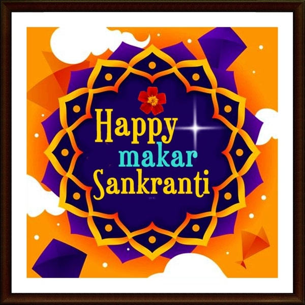 best-free-happy-sankranti-greetings-makar-sankranti-wishes-images-happy-makar-sankrant-photo-sankranti-image-sankranti-wishes-sankranti-download-english-8