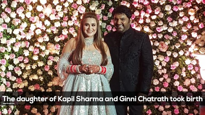 The daughter of Kapil Sharma and Ginni Chatrath took birth
