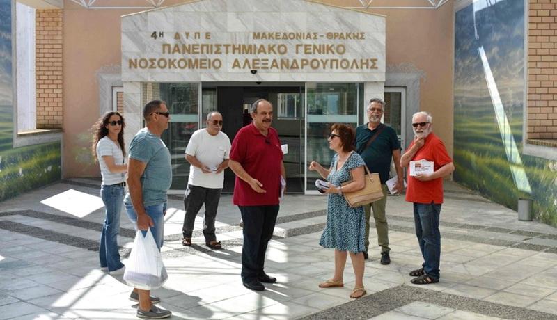 Περιοδεία υποψηφίων βουλευτών του ΚΚΕ σε δομές Υγείας του Έβρου
