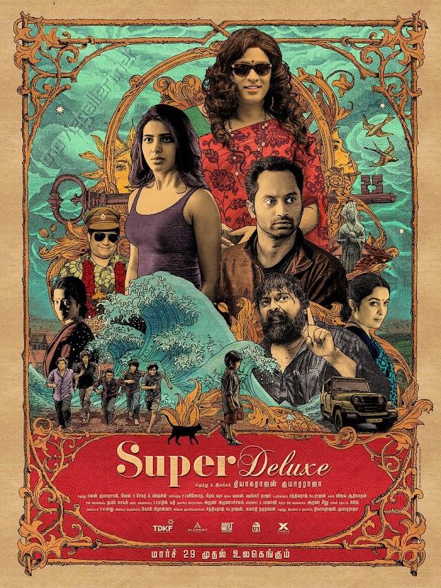 Samantha Adult Movie - Super Deluxe