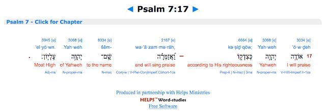 Psalm 7:17.