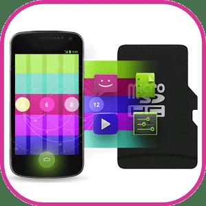 كيفية نقل التطبيقات من ذاكرة الهاتف الى الميموري هواوي