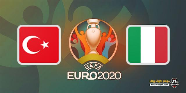 نتيجة مباراة تركيا وايطاليا اليوم 11 يونيو 2021 في يورو 2020