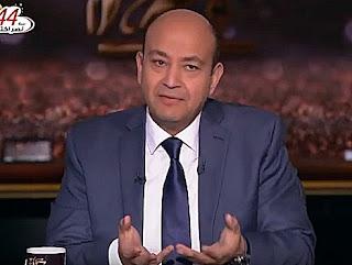 برنامج كل يوم حلقة السبت 21-10-2017 مع عمرو أديب .. حادث الواحات البحرية الإرهابي و مقتل 16 من قوات الأمن