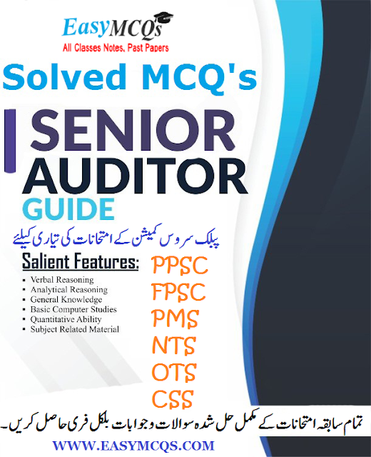 Solved MCQs Auditing Question Answers