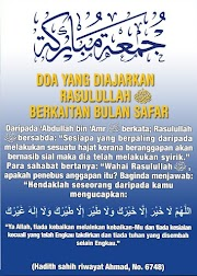 Doa Yang Diajarkan Rasulullah SAW Berkaitan Bulan Safar