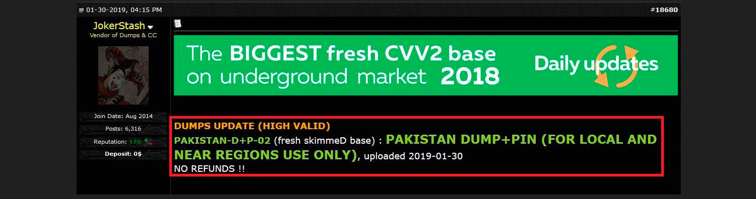 Alert: 2 new databases with nearly 70000 Pakistani banks' cards with PINs go on sale on the dark web. Again