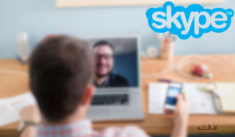 create-a-video-conference-with-skype-Meet-Now